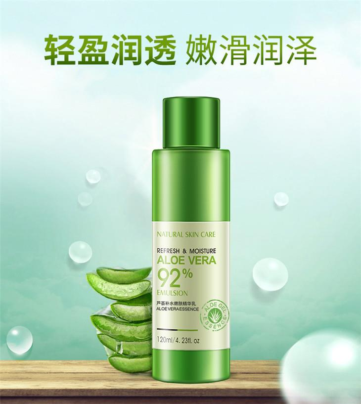 Rorec~ Aloe Vera Refresh & Moisture Essence 120ml