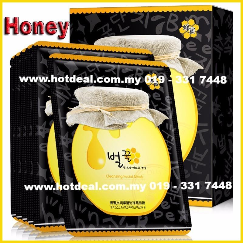 Rorec Honey Hydrating Smoothing Cleansing Facial Mask