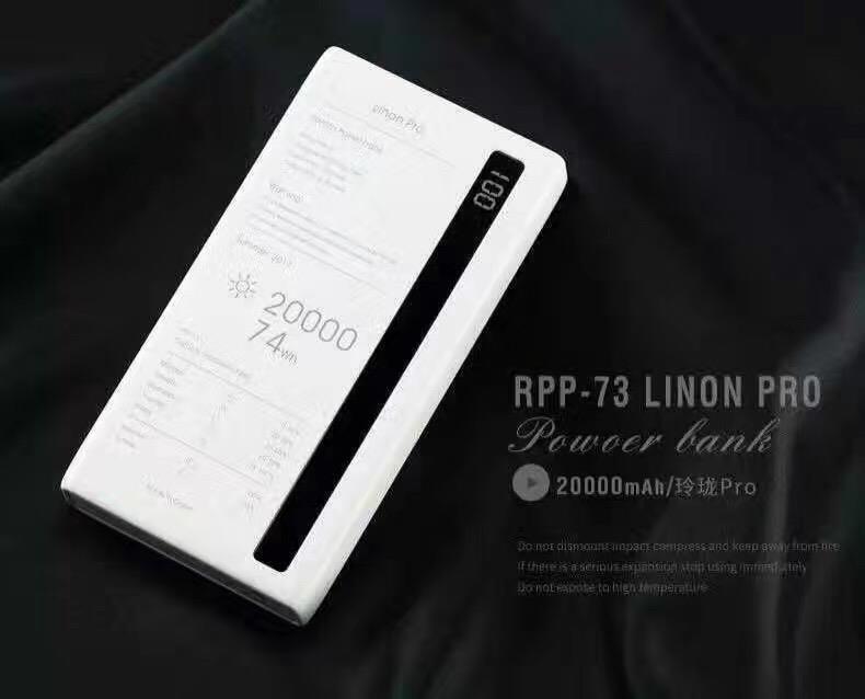 RPP 73 LINON PRO