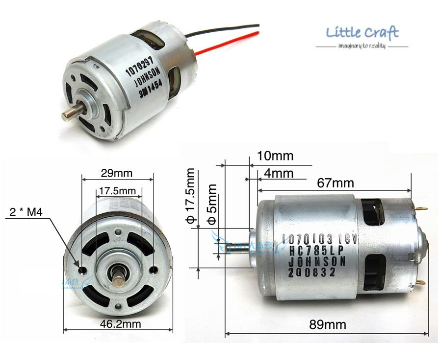 Rs 775 dc motor 18v 16 5a 21800rpm end 12 12 2018 12 15 pm for What is dc motor