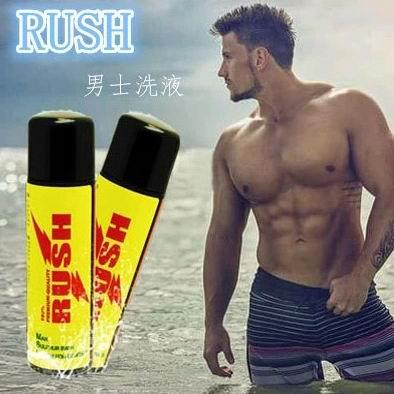 RUSH MAN SULPHUR BATH 40ML (Cleans & removes Male Genital Odors)