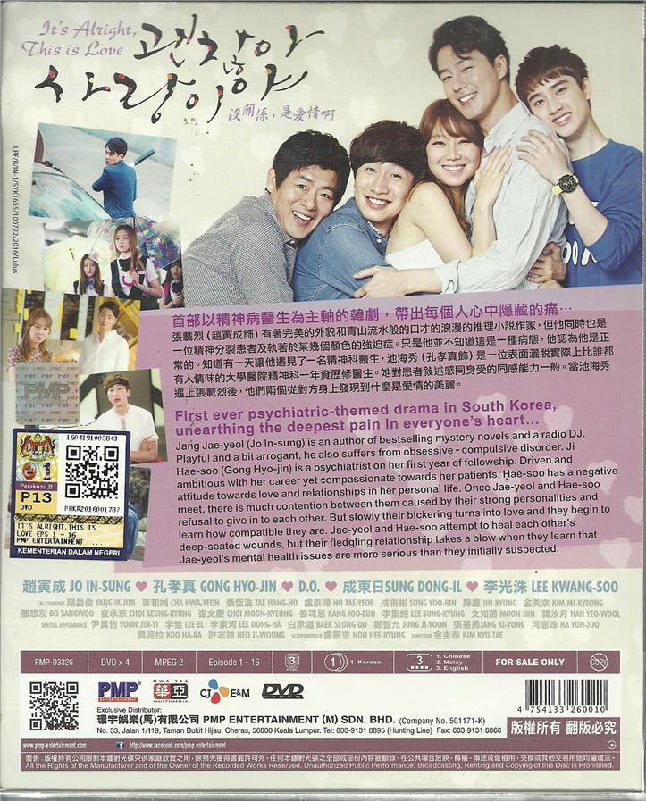 IT'S ALRIGHT, THIS IS LOVE - KOREAN TV SERIES DVD BOX SET (1-16 EPIS)