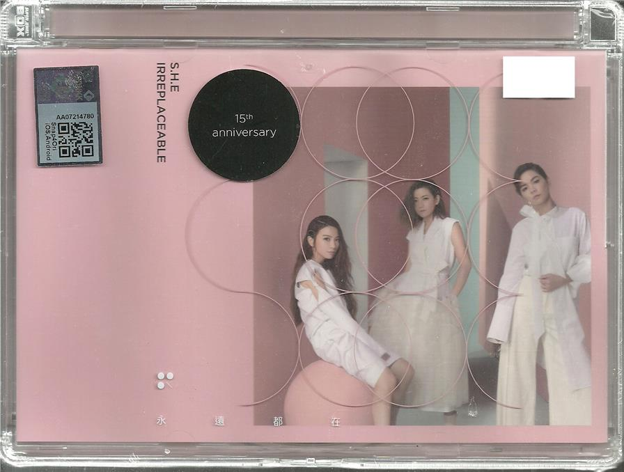 S.H.E - IRREPLACEABLE - COMPLETE TAIWAN ALBUM BOX SET