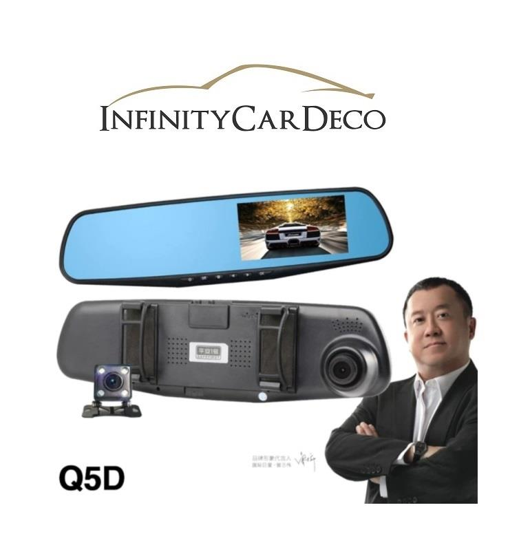 SAFEFIRST Q5D Dual Lens Rearview Mirror 170 Degree Wide Angle Dash Cam