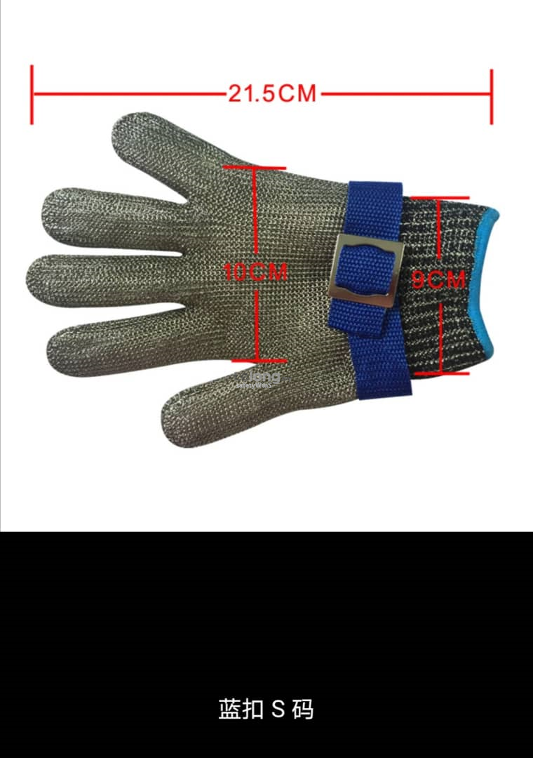 Safety Gloves - Stainless Steel, Anti-cut Level 5