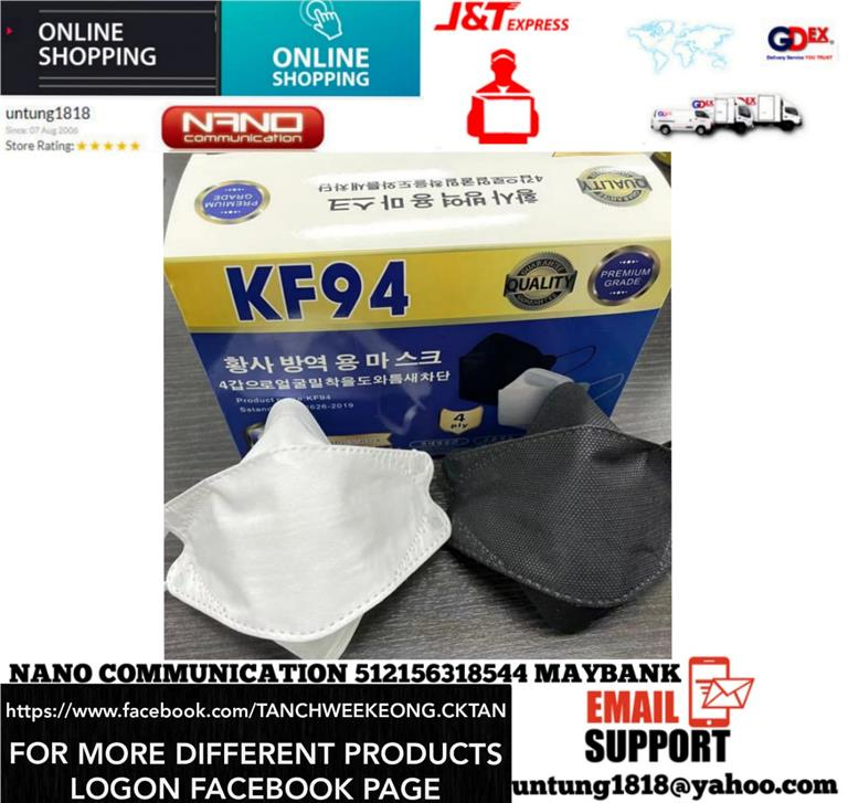 SAFETY PLUS+ KF94 FACE MASKS 4PLY 4LAYERS FACE MASKS ADULT FACE MASKS
