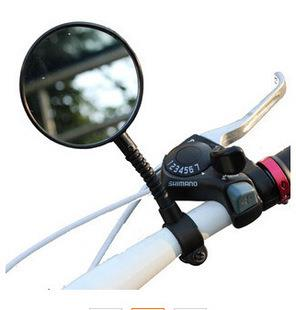 Safety Rearview Mirror for Bicycle (1 pcs)
