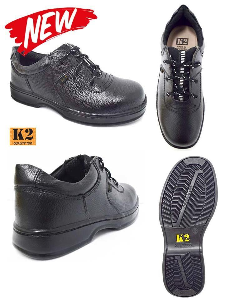 safety shoes manufacturers in malaysia style guru