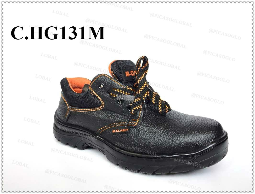 Safety Shoes [ PVC with Metal Toe Cap and Midplate ] Design G