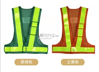Safety Vest - with Printing Company Name or Logo