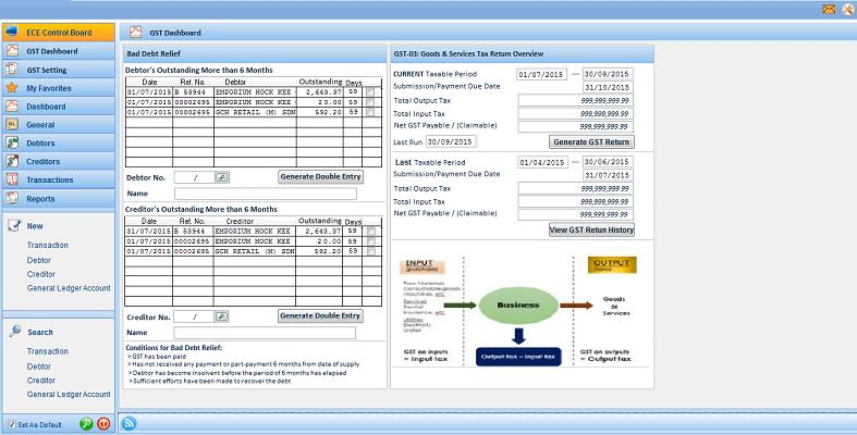 Download free UBS Accounting Software for windows 8 free version
