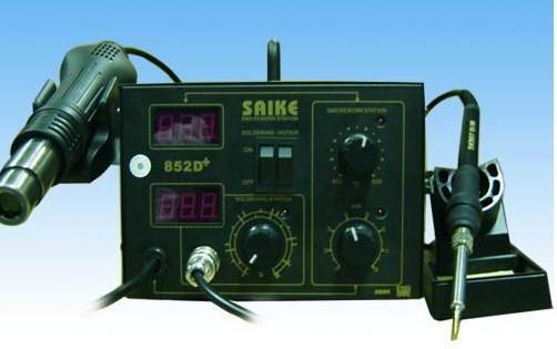 Hot Air Blower : Saike d iron solder hot air blow end pm