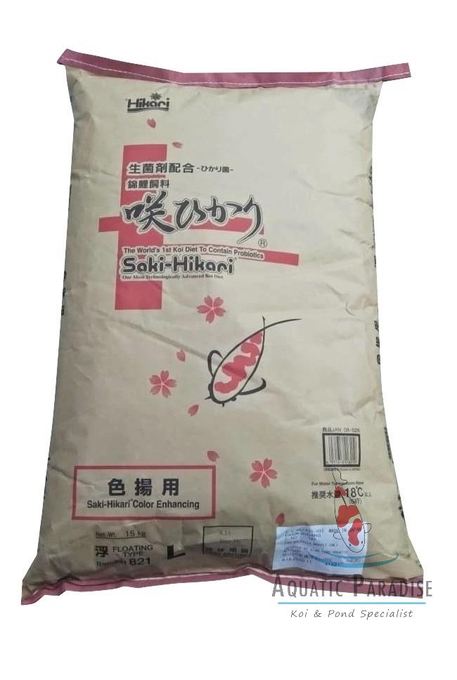 Saki Hikari Color Enhancing Koi Food Floating (L) 15kg