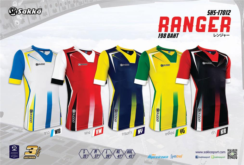 #Sakka Ranger 17012 (Team Order Minimum 8 Pcs)