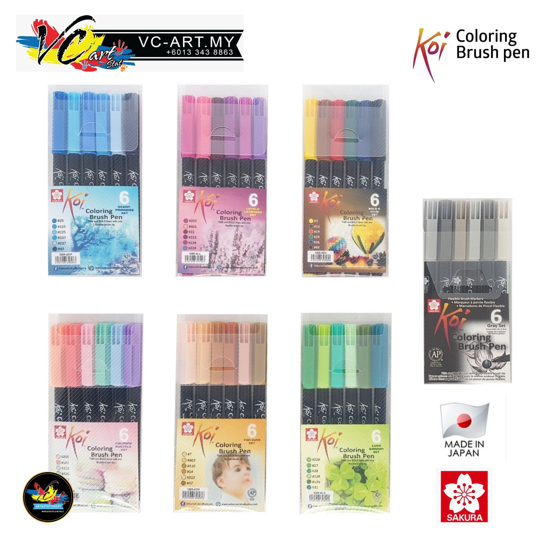 Sakura Koi Coloring Brush Pen, Pack (end 4/12/2021 12:00 AM)