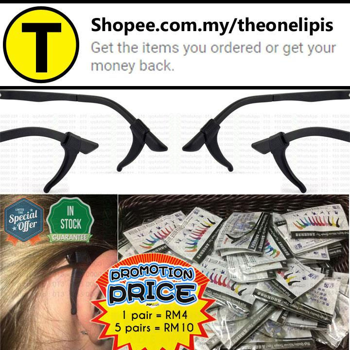 SALE !!!!  5 Pairs Black Colour Silicone Glasses Ear Hooks for RM10.00