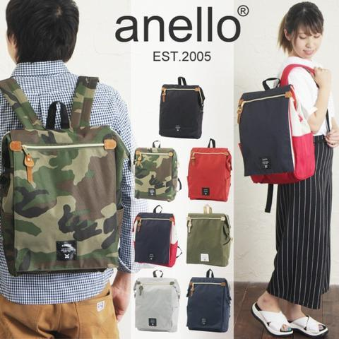(SALE) ANELLO JAPAN Canvas Flap Cover Rucksack Backpack