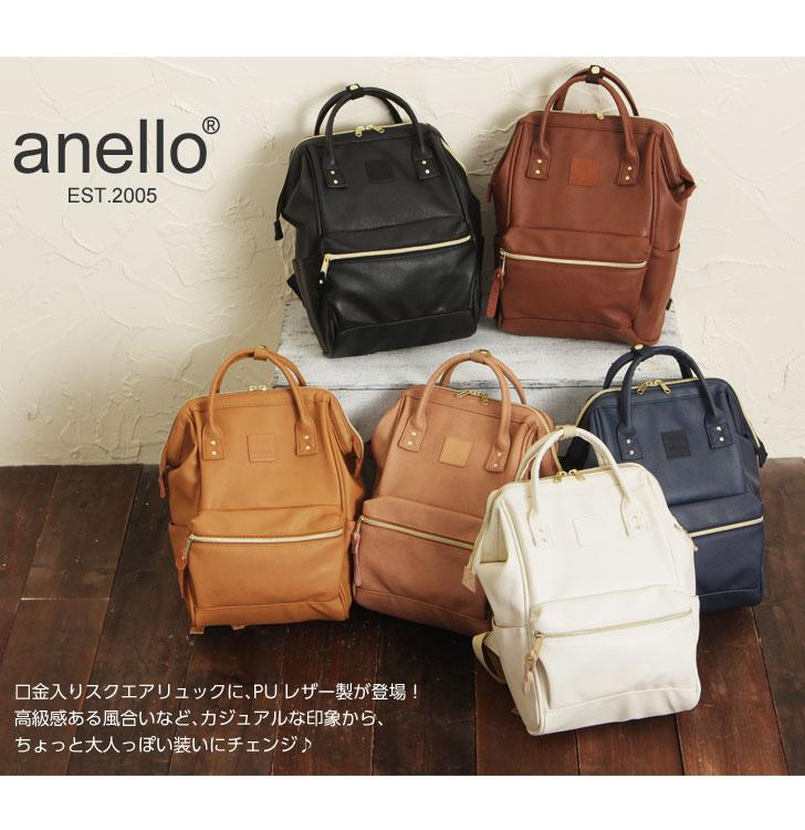 df05d663b083 (SALE) ANELLO JAPAN PU Leather Casual Backpack (with Zip) Large Size. ‹ ›