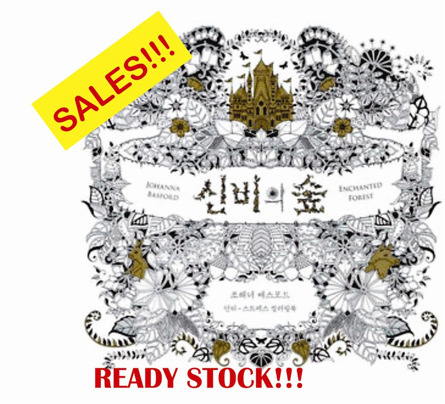 SALESecret Garden Enchanted Forest Coloring Book Korean Version