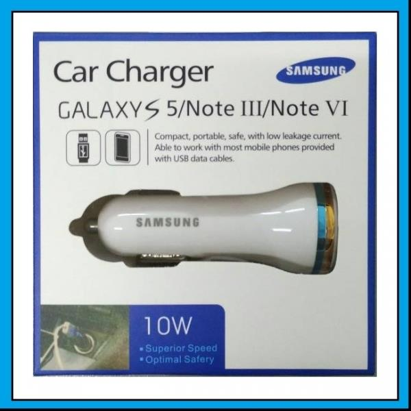 Samsung 2.0A 10W Car Charger Adapter + Micro USB Cable