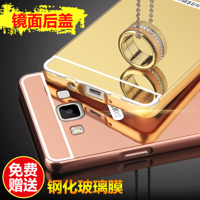 samsung A5 a5000 A5 a5009 Mirror Metal Bumper Case Cover Casing