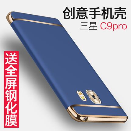 Samsung C9 Pro frosted mobile protection case casing cover hard