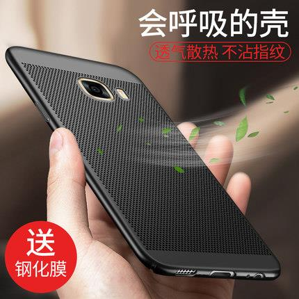 Samsung C9 Pro silicon frosted mobile protection casing case cover