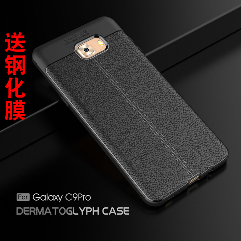 samsung c9pro c9000 Rugged Armor Soft Case Casing Cover