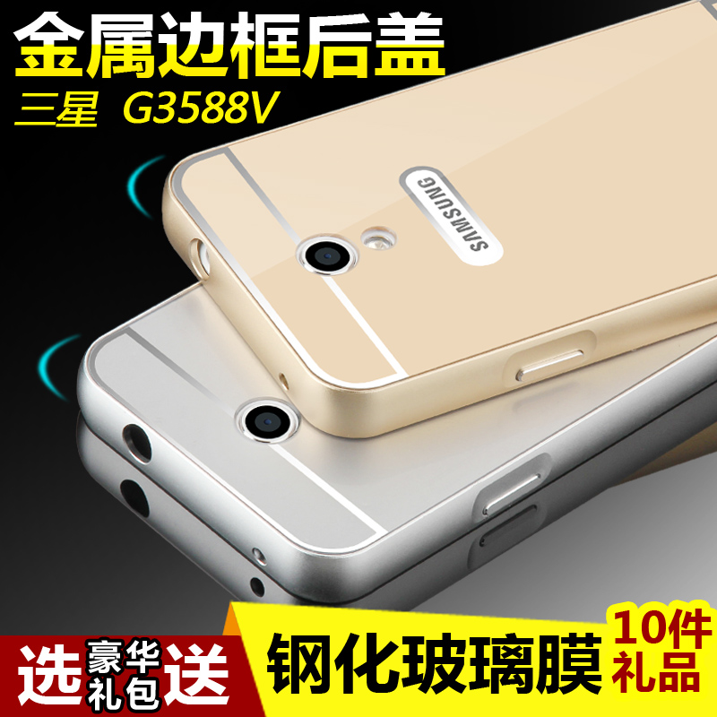 samsung g3586v Mirror Metal Bumper Case Cover Casing +Gift