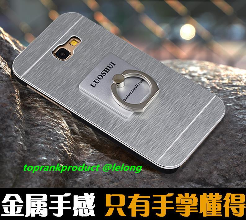 Samsung Galaxy A5 A7 2016 2017 Metal Back Case Cover Casing + Ring