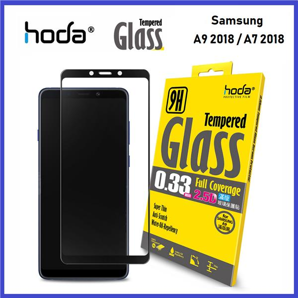 Samsung A9 2021