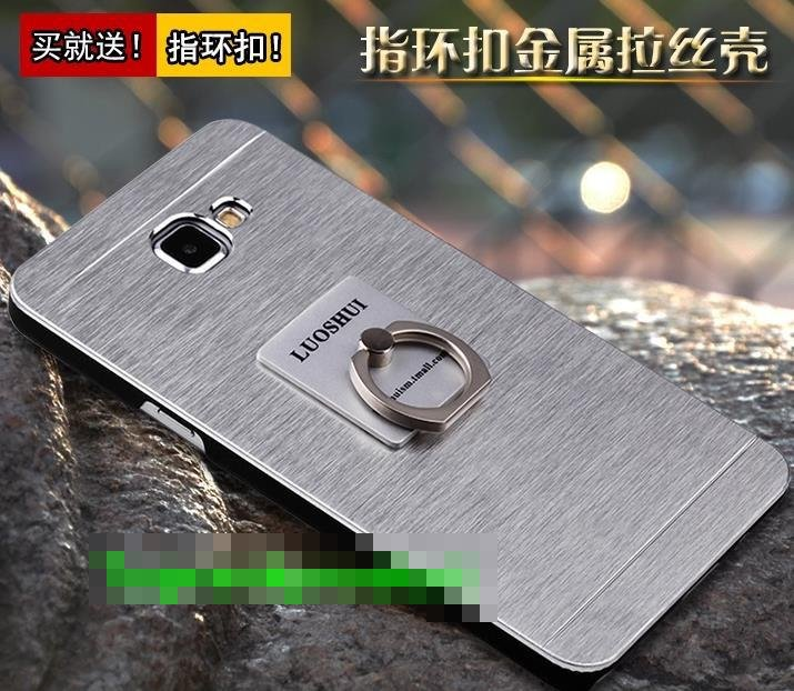 Samsung Galaxy A9 Pro 2016 A9100 Metal + PC Case Cover Casing + Ring