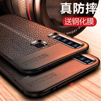 Samsung Galaxy A9S leather phone protection case casing cover