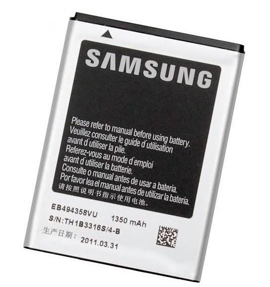 SAMSUNG GALAXY ACE 5830 BATTERY RM25