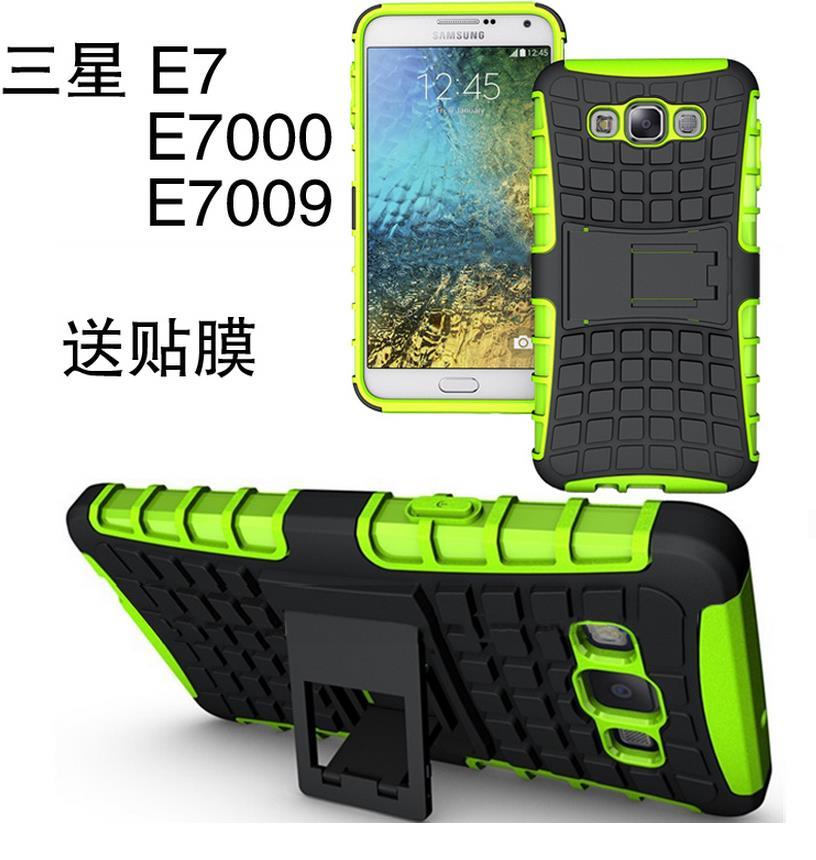 Samsung Galaxy E7 Tough Rugged Stand Case Cover + Free SP