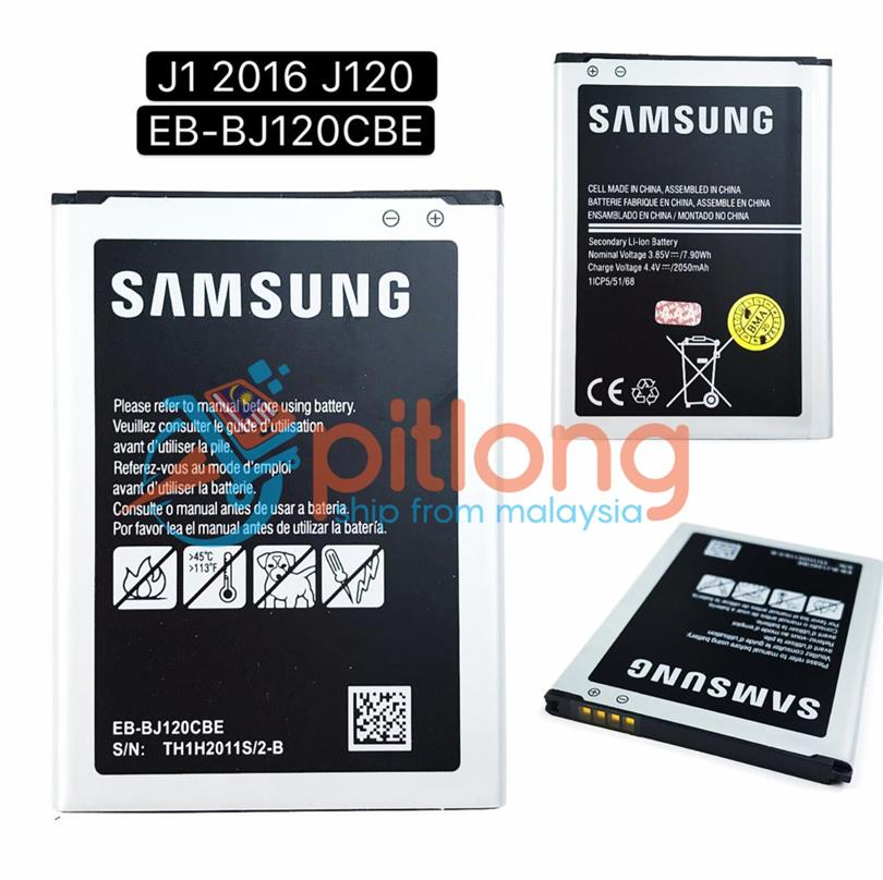 SAMSUNG GALAXY J1 2016 J120 BJ120CBE 2050MAH High Quality AAA Battery