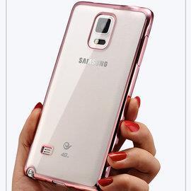Samsung Galaxy J1 J120 Ace Ultra Thin Phone Soft Case
