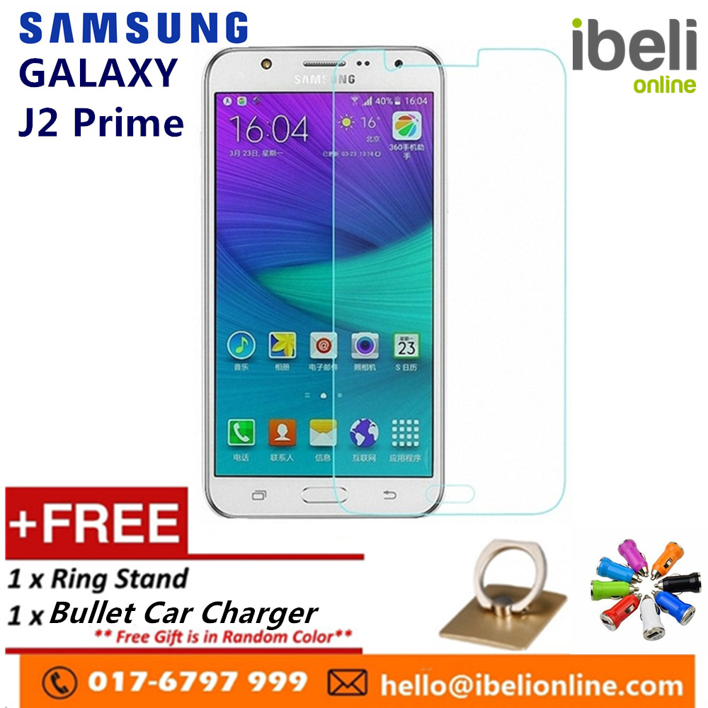 Samsung Galaxy J2 Prime Premier HD 9H Tempered Glass Free 2 ITEM