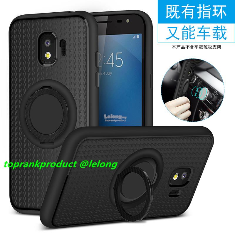 competitive price f0786 84ca0 Samsung Galaxy J2 Pro 2018 J250F Magnetic Stand Back Case Cover Casing