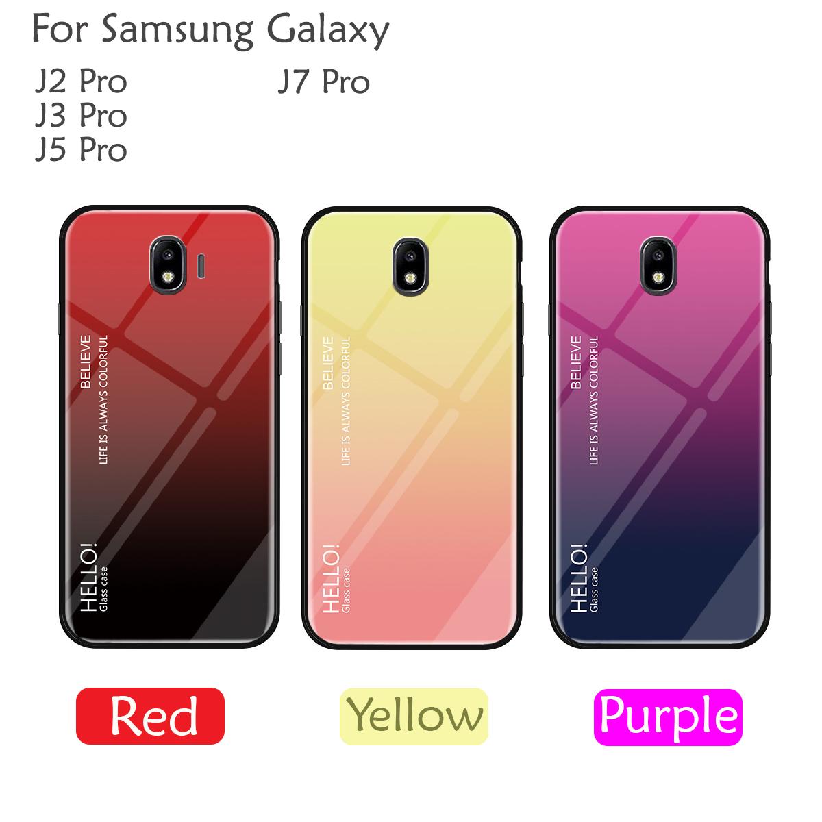 half off c39ed 7a900 Samsung Galaxy J2 Pro J3 Pro J5 Pro J7 Pro Case Cover Casing Aurora