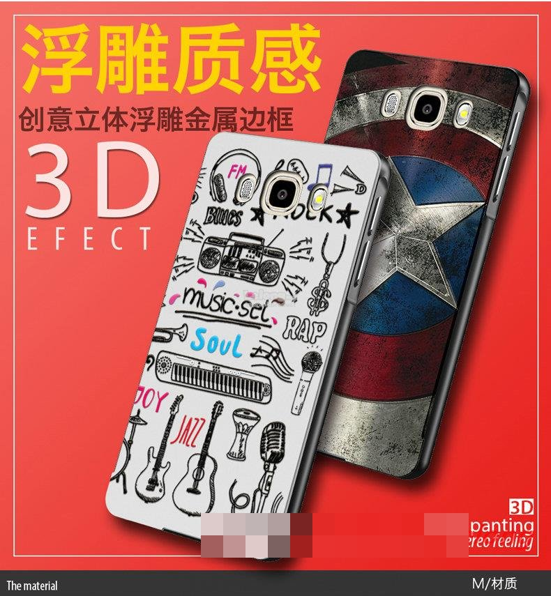 Samsung Galaxy J5 2016 3D Relief Metal Frame Back Case Cover Casing
