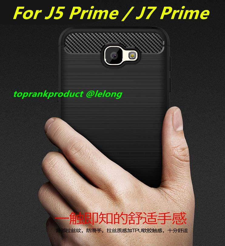 Samsung Galaxy J5 J7 Prime Rugged Armor Silicone Case Cover Casing