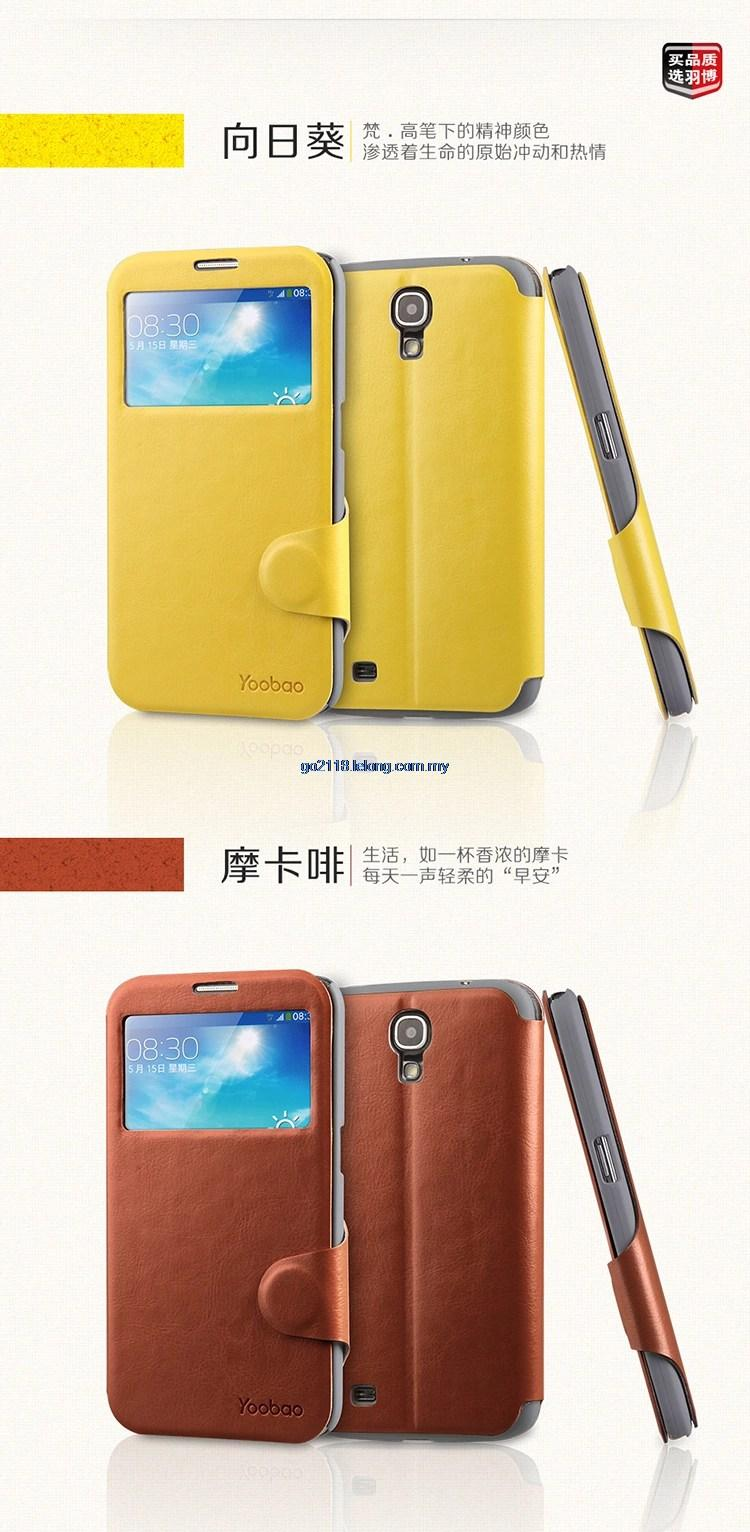 Samsung Galaxy Mega 6.3 Yaobao Leather case cover casing