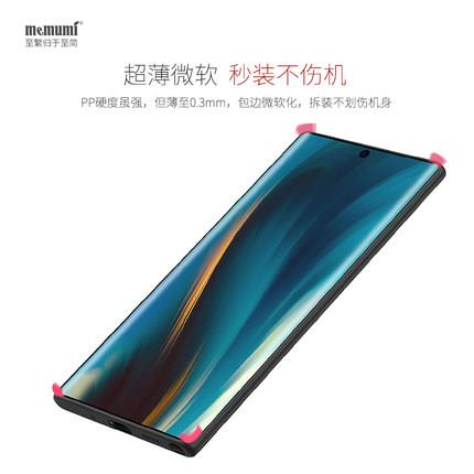 Samsung Galaxy Note 10/+ matte phone protection casing cover thin