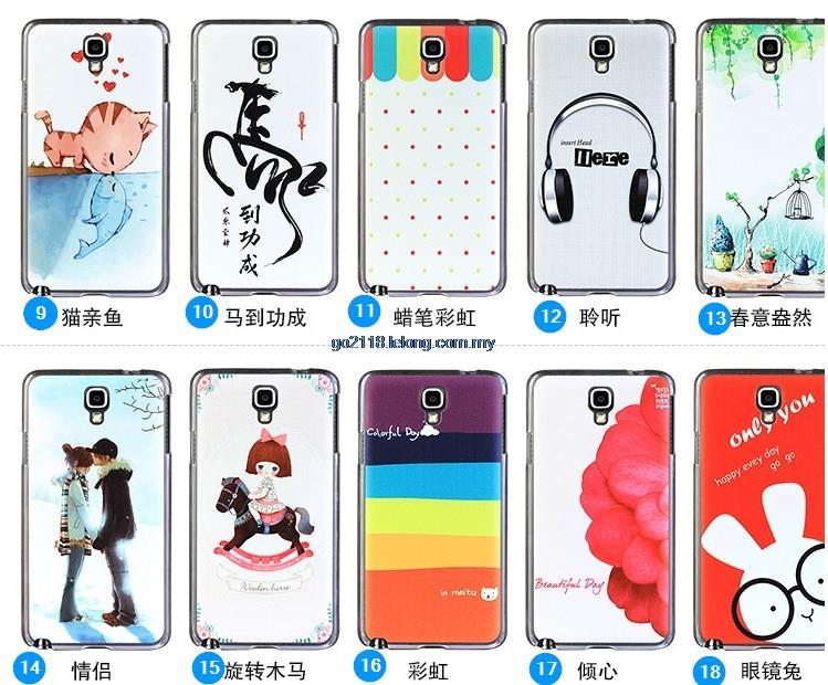Samsung Galaxy Note 3 neo cartoon back case casing cover