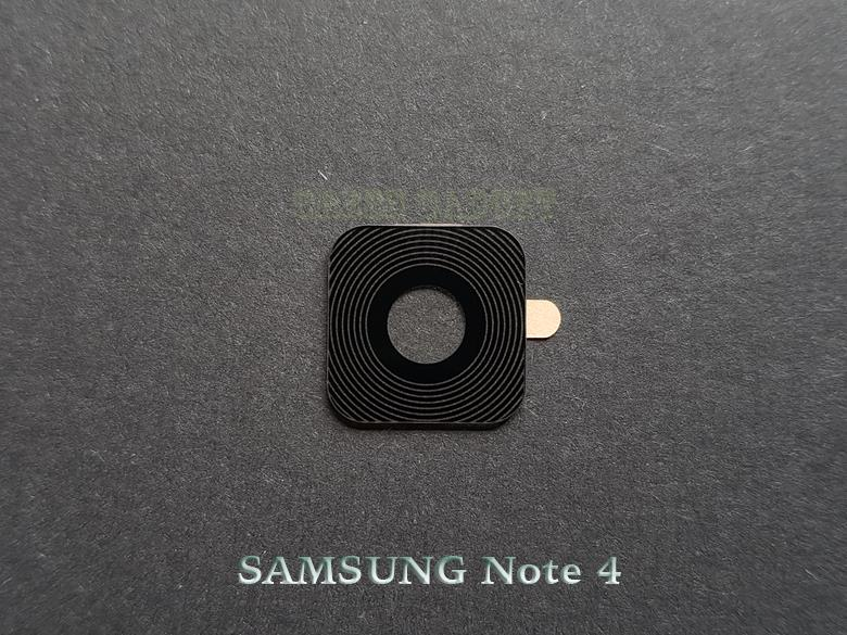 Samsung Galaxy Note 4 Camera Glass
