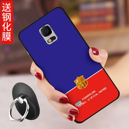 Samsung Galaxy Note 4 phone protection case casing cover silicon