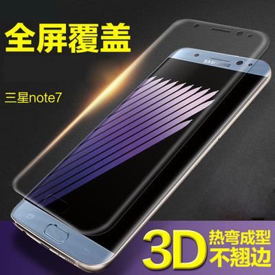SAMSUNG GALAXY NOTE 7 N9300 FULL CURVED CLEAR SCREEN PROTECTOR