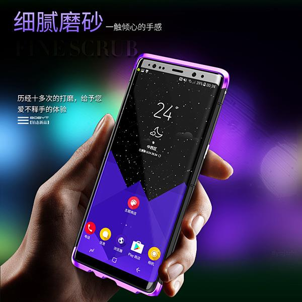 Samsung Galaxy Note 8 metal frame mobile protective case casing cover