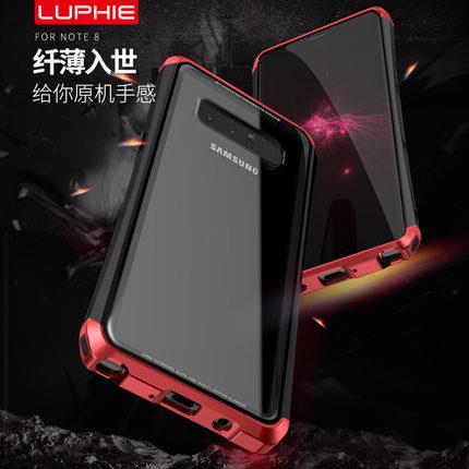 Samsung Galaxy Note 8 metal frame mobile protective casing case cover